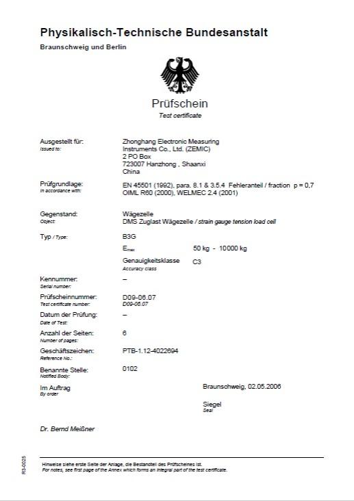 Сертификат OIML ZEMIC B3G