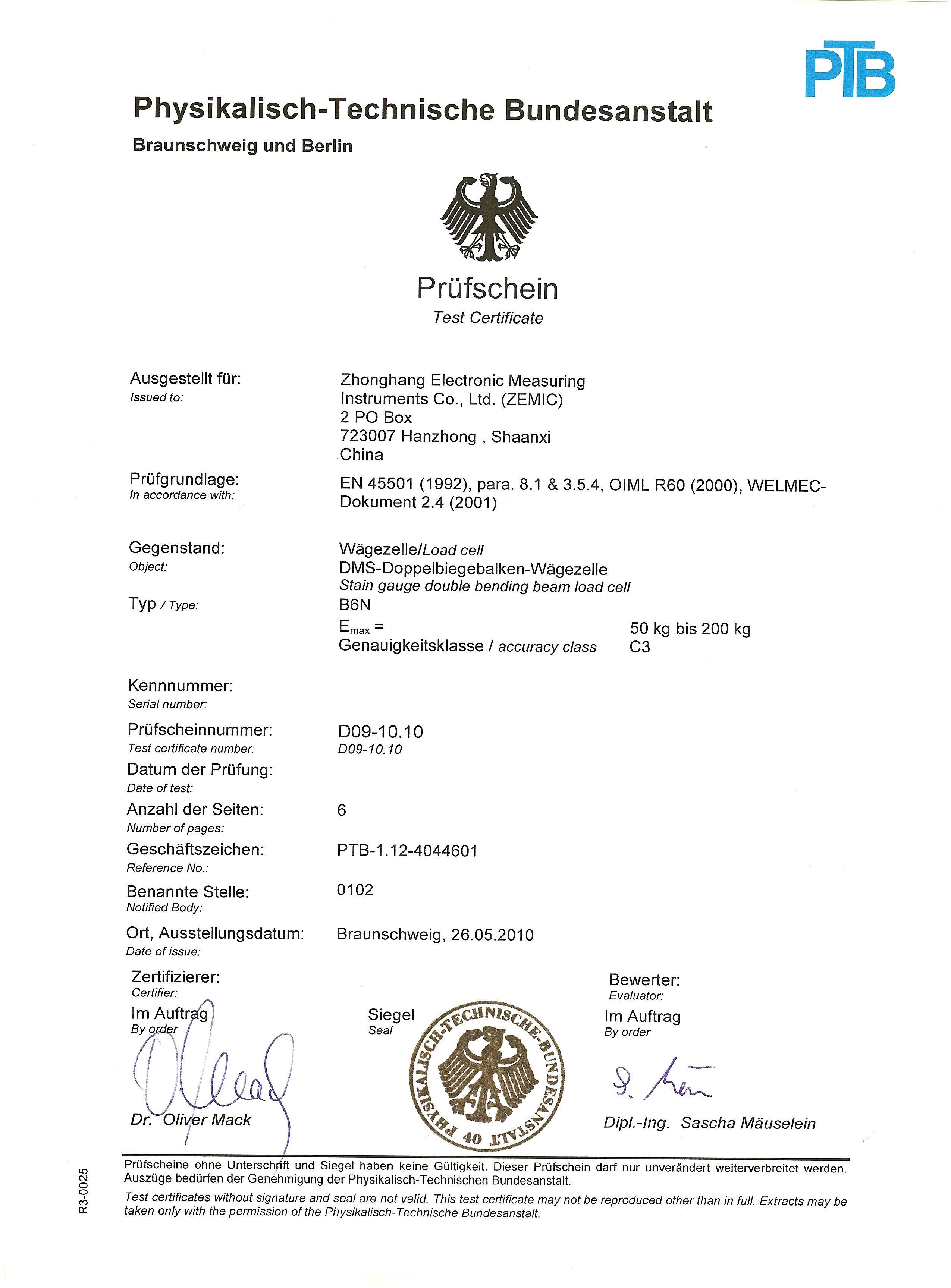 Сертификат OIML ZEMIC B6N