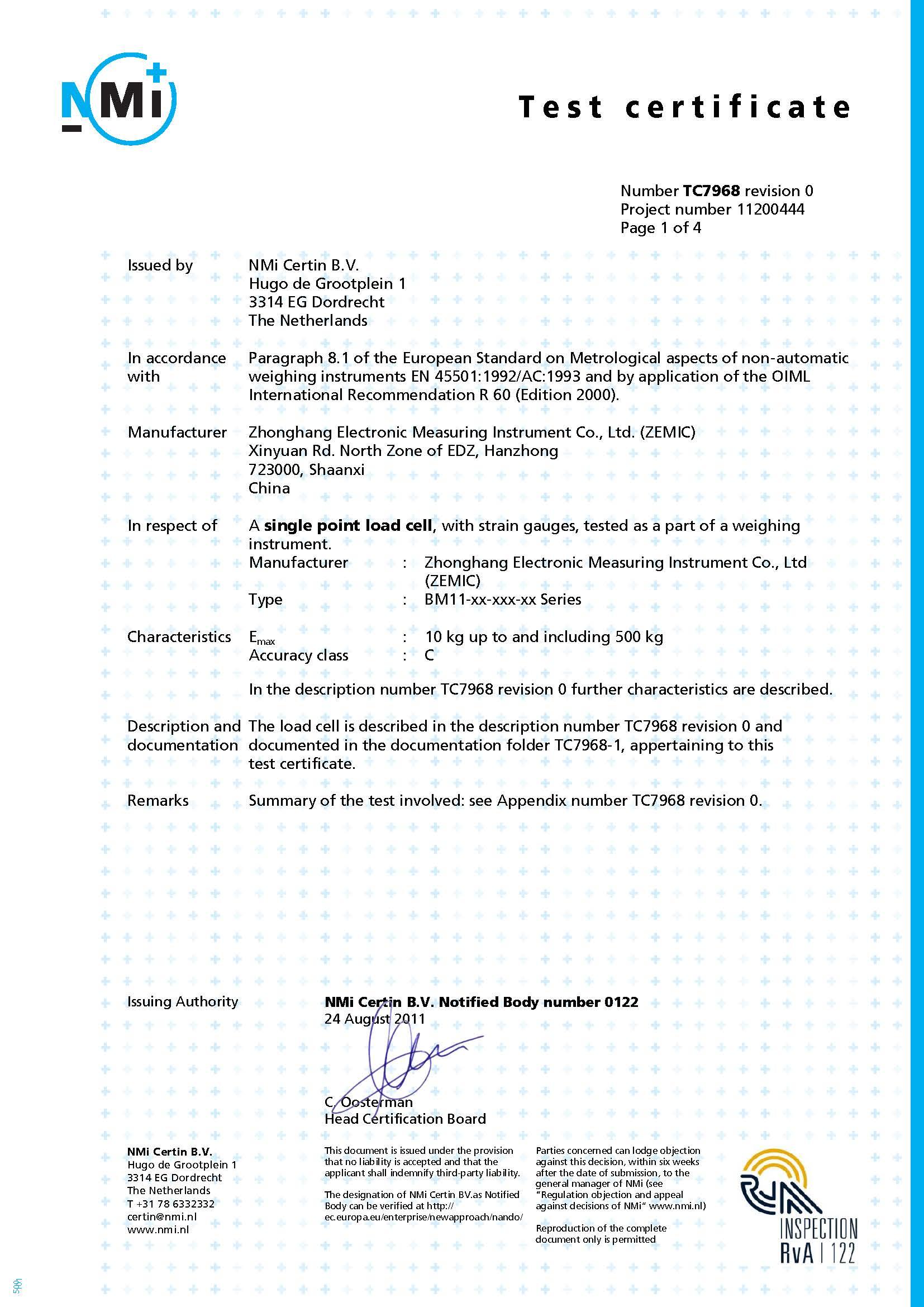 Сертификат OIML ZEMIC BM11