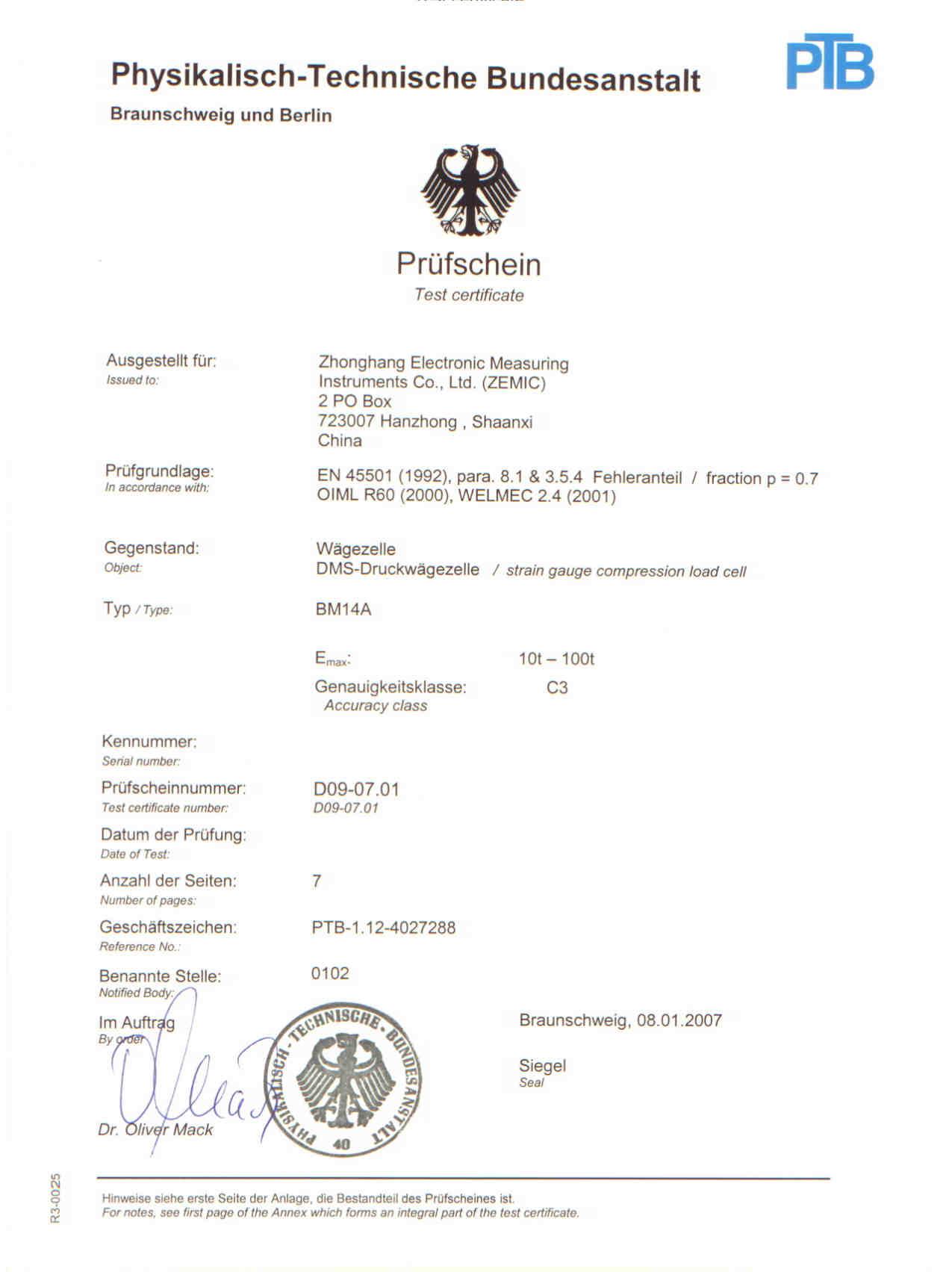 Сертификат OIML ZEMIC BM14A