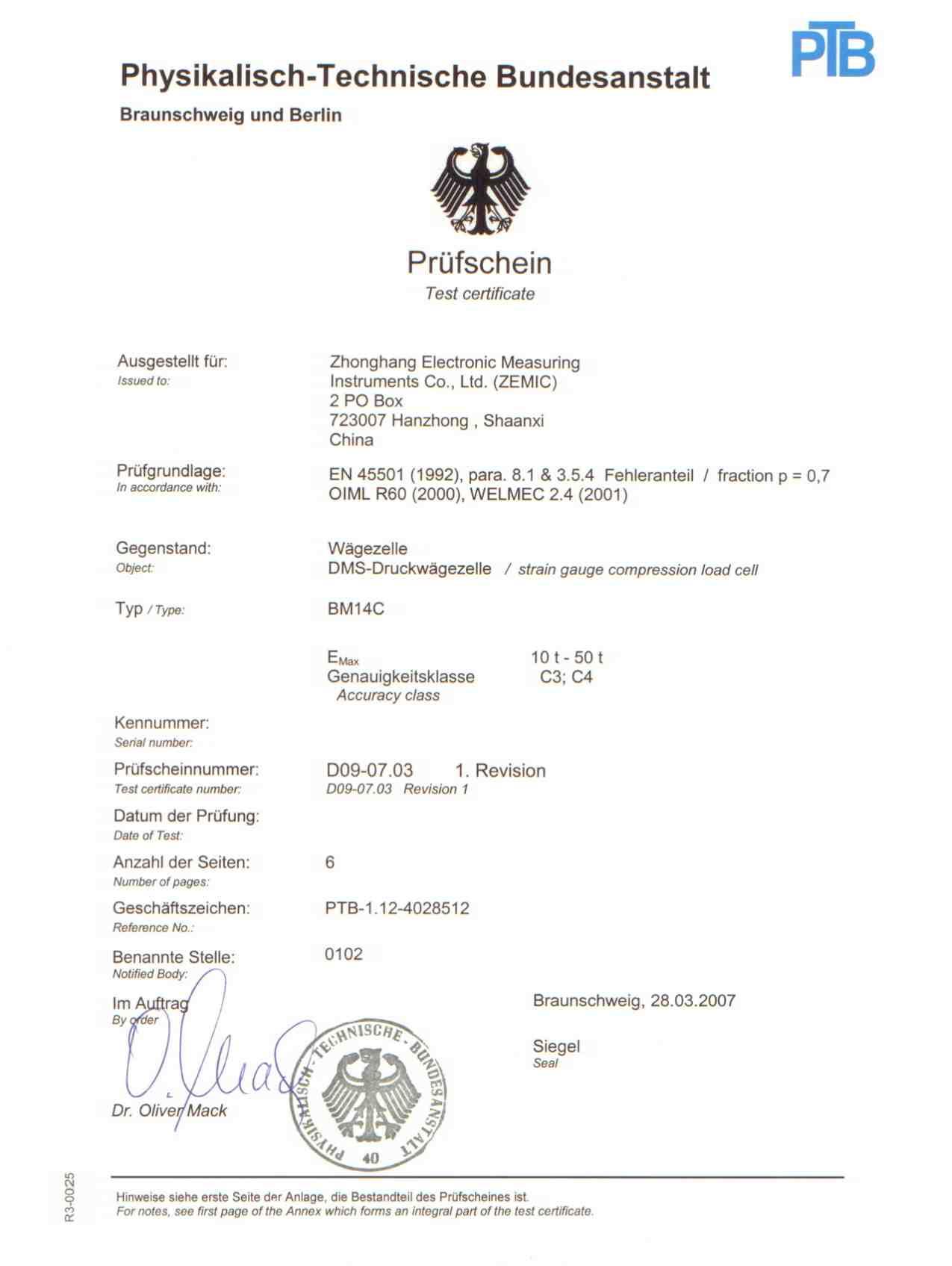 Сертификат OIML ZEMIC BM14C