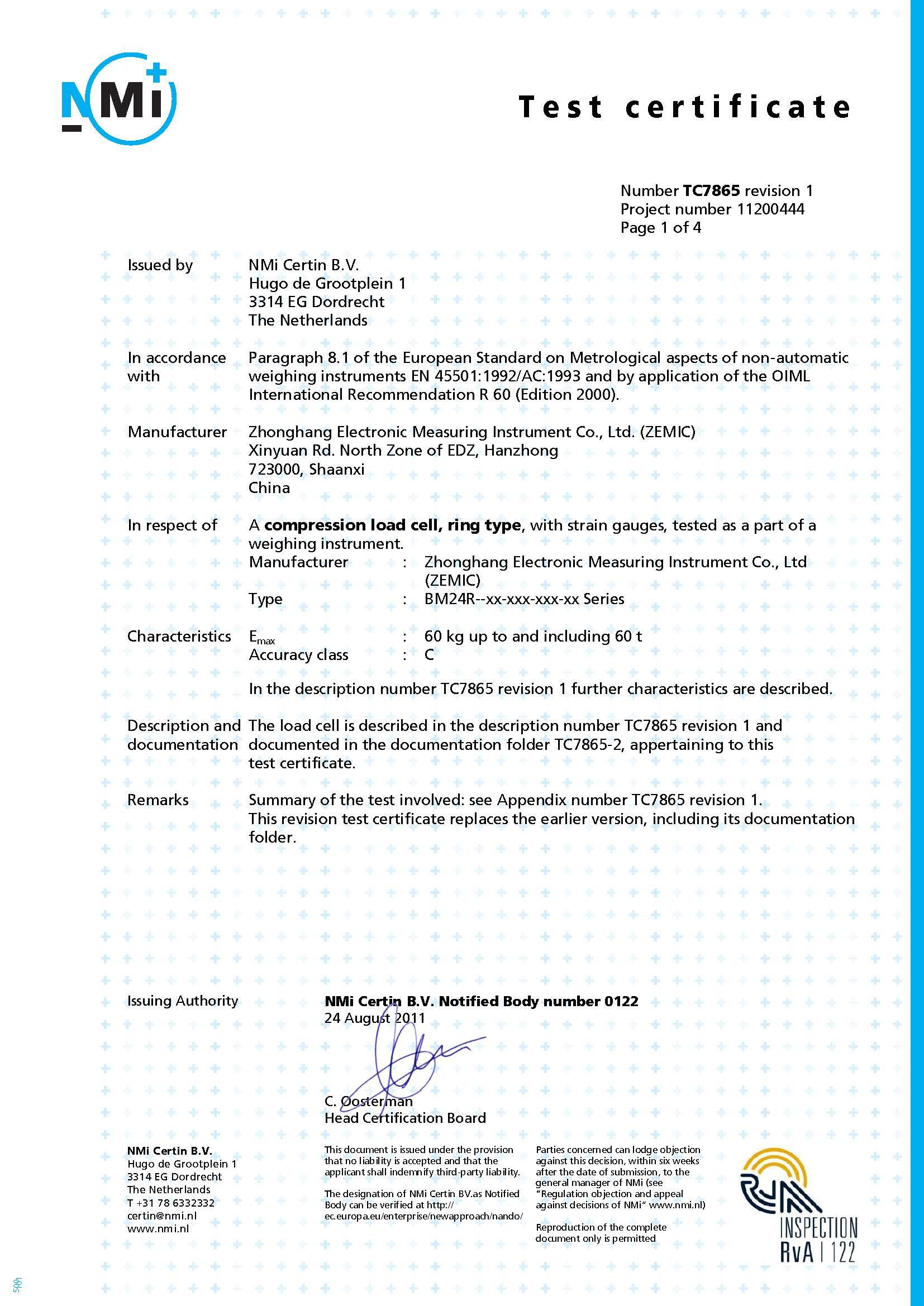Сертификат OIML ZEMIC BM24R