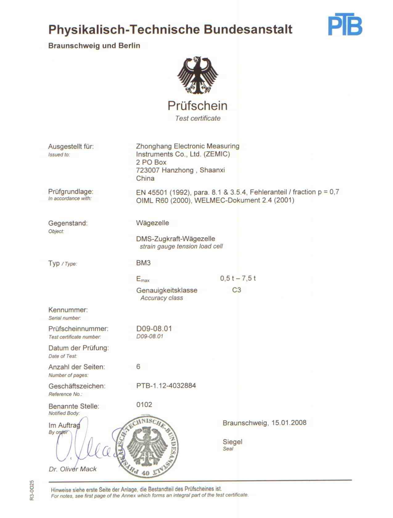 Сертификат OIML ZEMIC BM3