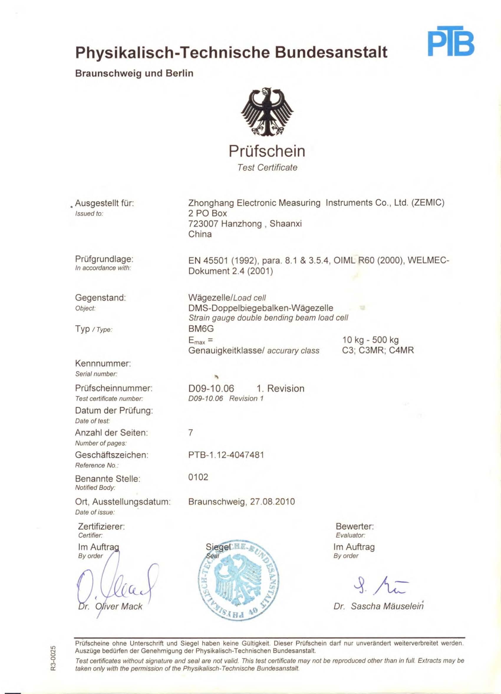 Сертификат OIML ZEMIC BM6G