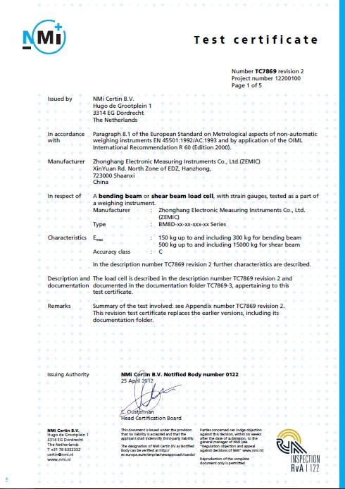 Сертификат OIML ZEMIC BM8D