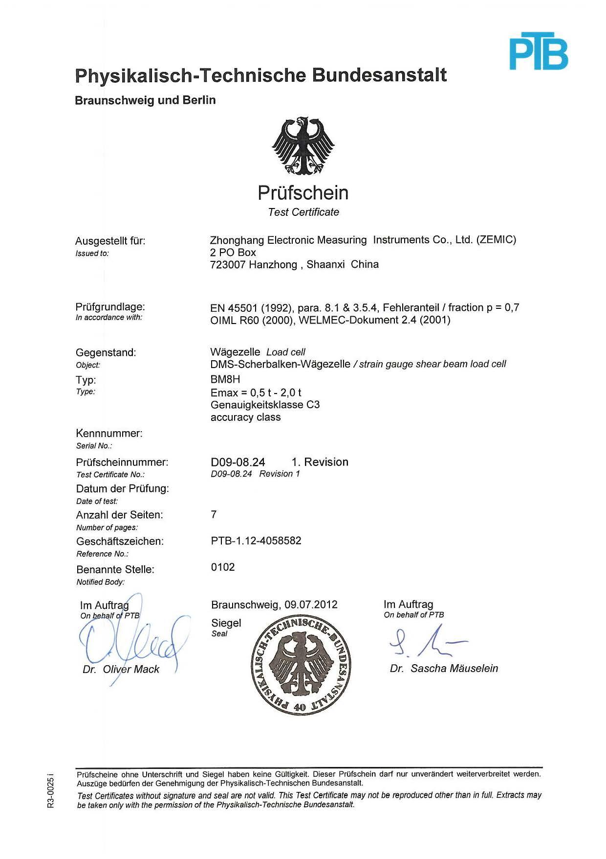 Сертификат OIML ZEMIC BM8H