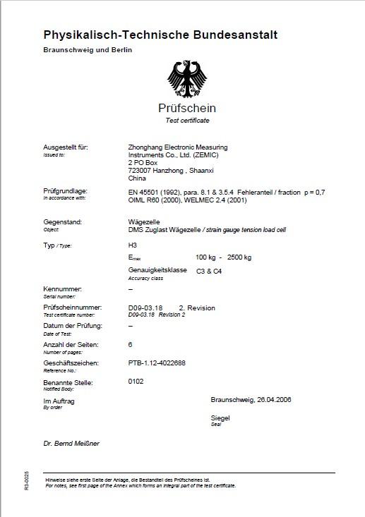 Сертификат OIML ZEMIC H3