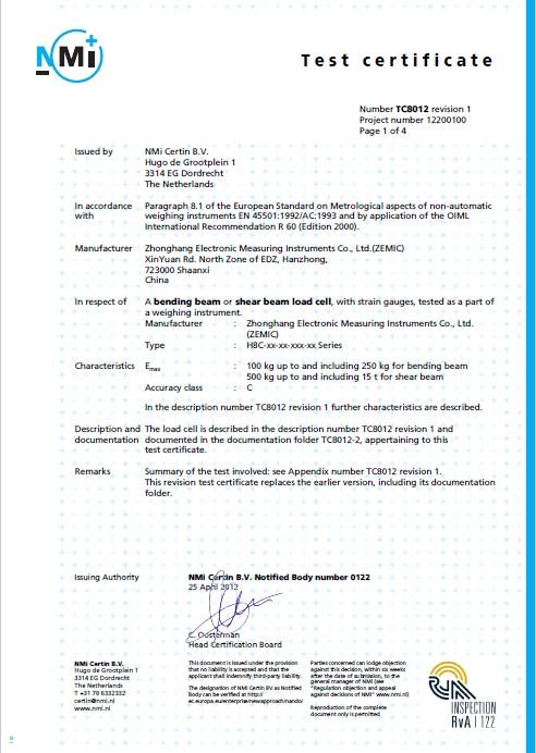 Сертификат OIML ZEMIC H8C