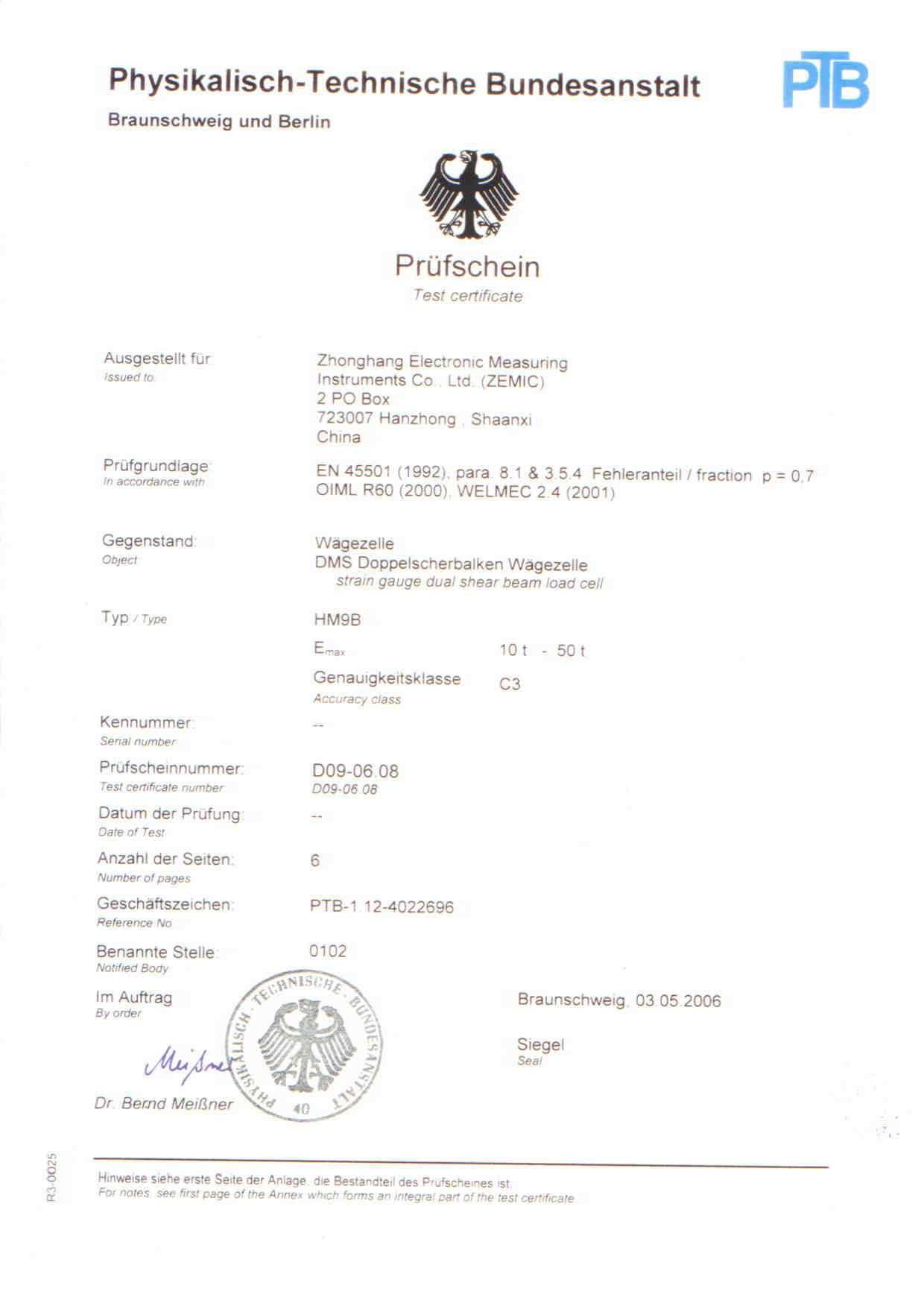 Сертификат OIML ZEMIC HM9B