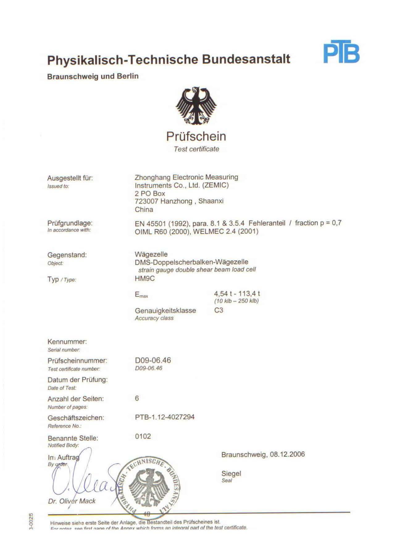 Сертификат OIML ZEMIC HM9C