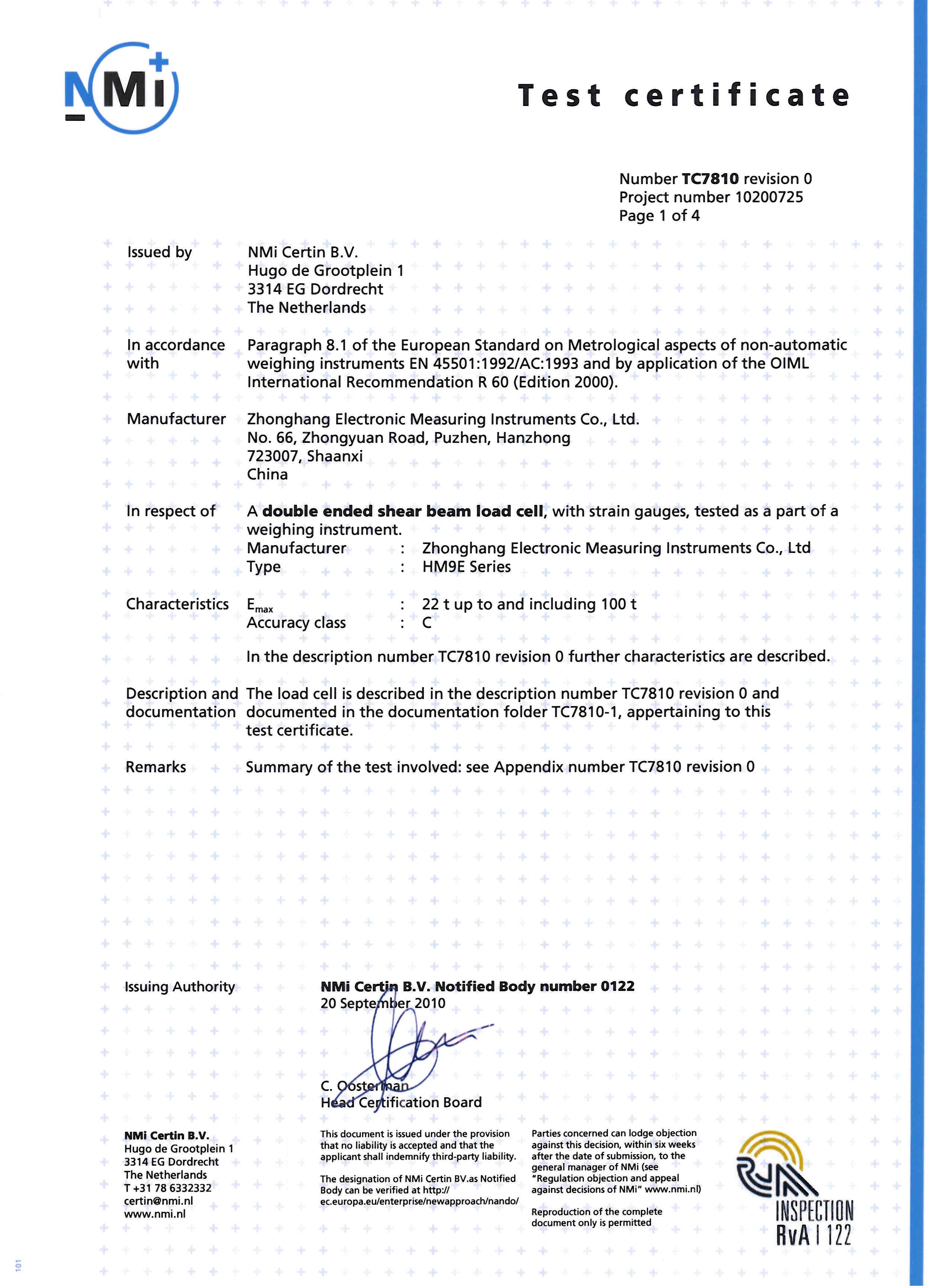Сертификат OIML ZEMIC HM9E