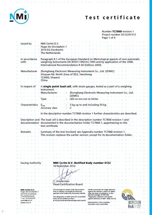 Сертификат OIML ZEMIC L6D