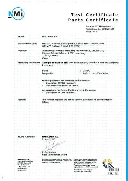 Сертификат OIML ZEMIC L6E