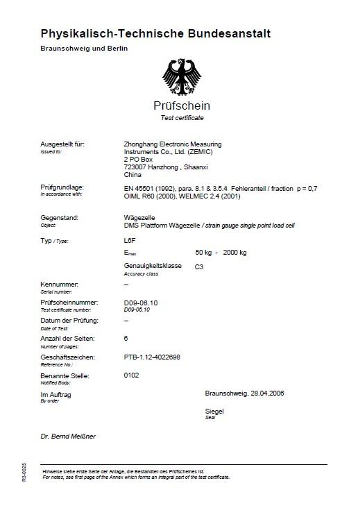Сертификат OIML ZEMIC L6F