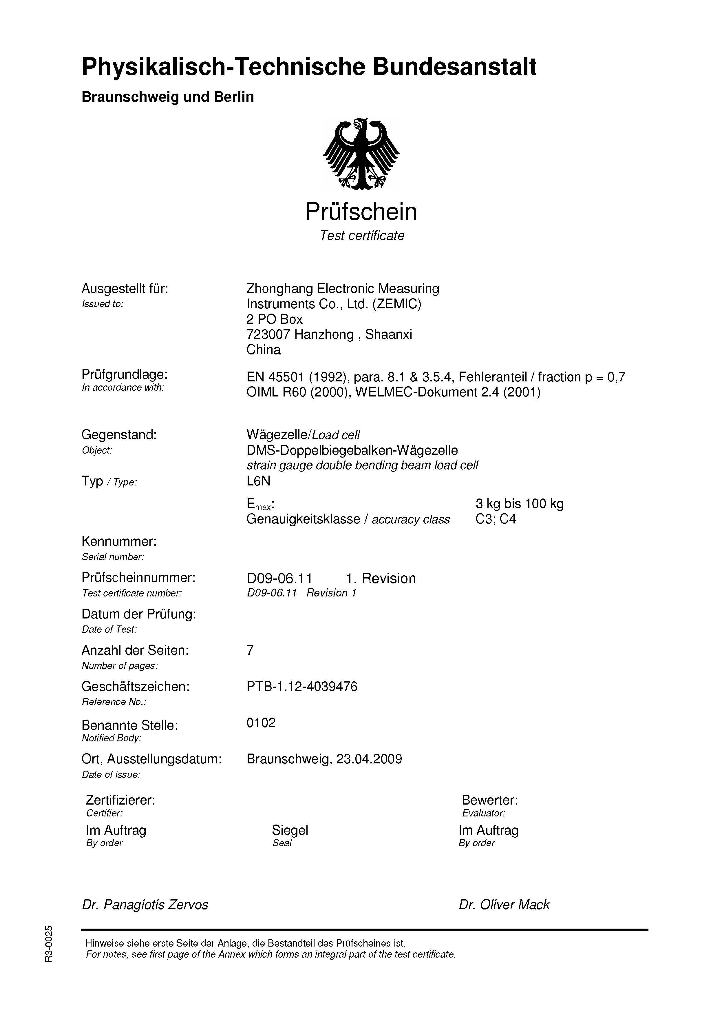 Сертификат OIML ZEMIC L6N