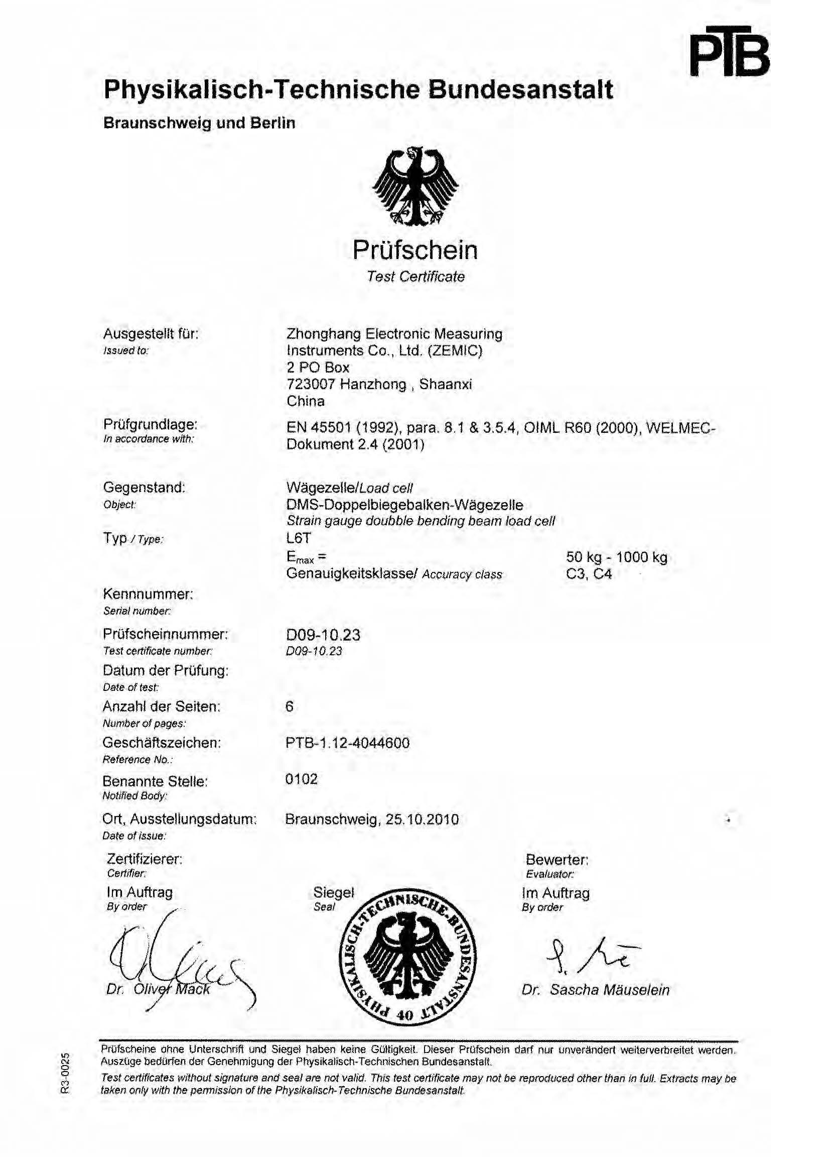 Сертификат OIML ZEMIC L6T