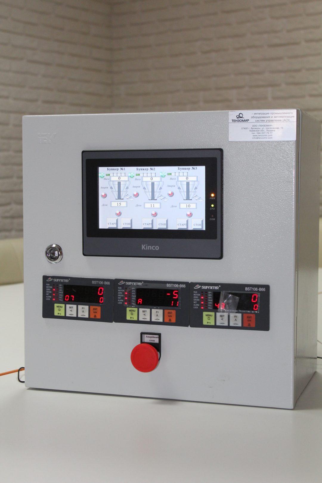 Пульт управления дозированием инертных материалов