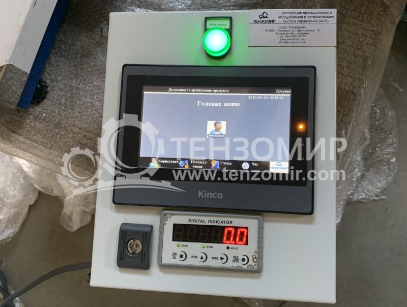 Система приема вторсырья для сортировки и переработки на стационарном посте