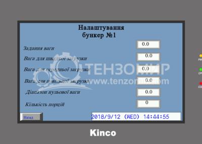 Пульт-управления-дозированием-инертных-материалов-из-4-х-бункеров_2
