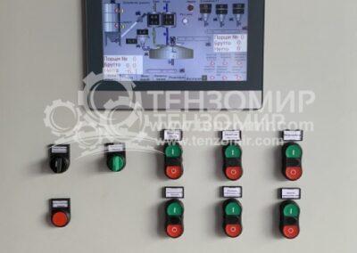 Автоматизация мобильной БСУ_3