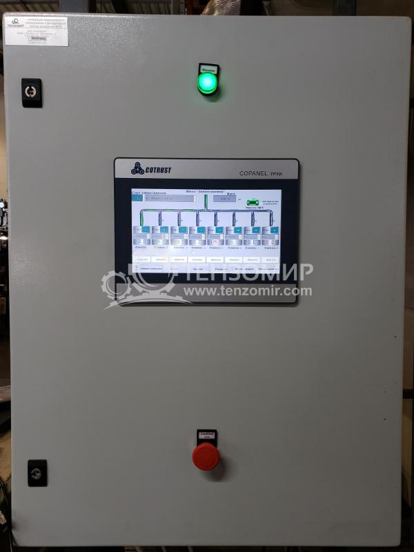 Автоматизована система купажування кавових зерен з 8-ми проміжних бункерів